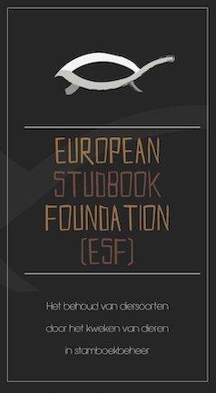ESF-folder-small